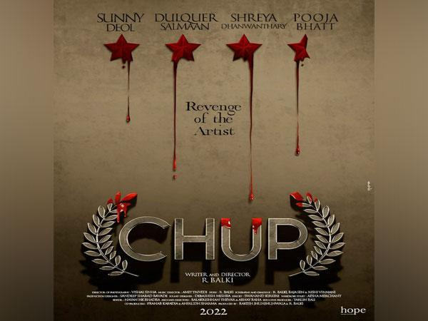 Poster of Chup (Image source: Instagram)