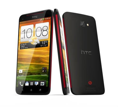 HTC 'Butterfly'   Taiwan's HTC has unveiled Butterfly smartphone boasting a higher resolution display than Apple's iPhone 5.   The new 'Butterfly' has a 5-inch screen with a pixel density of 440 ppi (pixels per inch) and full 1080P HD resolution, while iPhone 5 has 4-inch screen at 326 ppi at a lower resolution.