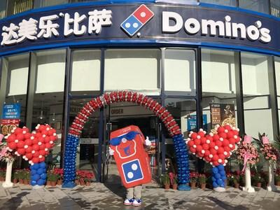 Domino's 10,000th international store is now open. The open-concept