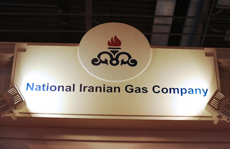 Turkmenistan halts gas flow to Iran in arrears row