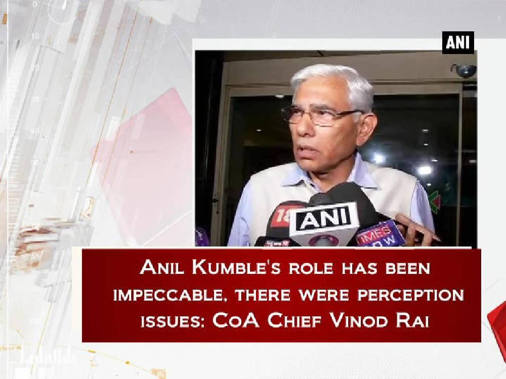 After Anil Kumble resigned as the coach of Indian Cricket Team, Committee of Administrators (CoA) Chief Vinod Rai stated that there were perception issues and professional differences between the coach and skipper Virat Kohli. He further said that Kumble's role has been impeccable but ultimately the captain has to play in the field.When asked about the bilateral matches between India and Pakistan, Rai said that if the government does not allow the matches than the teams cannot play.