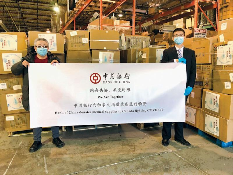 China Donates Medical Supplies To Canada To Fight COVID-19: Embassy