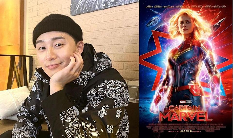 Korean news portals are reporting that Park has landed a role in the 'Captain Marvel' sequel. — Pictures via Instagram/bn_sj2013 and Instagram/captainmarvelofficial