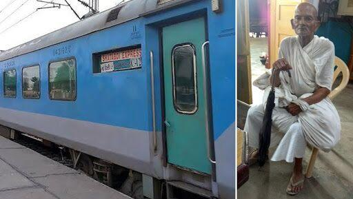 Shatabdi Express' 82-Year-Old Dhoti Kurta-Clad Passenger Denied Entry in Etawah Station