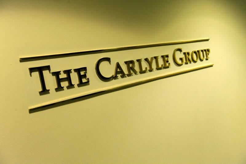 FILE PHOTO: A general view of the lobby outside of the Carlyle Group offices in Washington