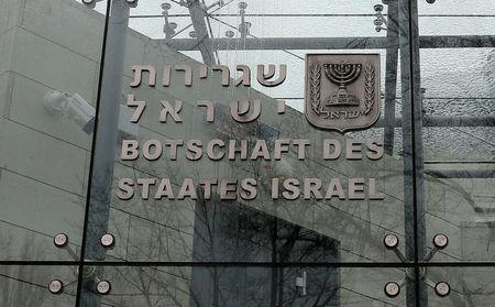 A sign is pictured at the entrance to the embassy of Israel in Berlin, Germany, February 23, 2017.     Picture taken February 23. REUTERS/Fabrizio Bensch