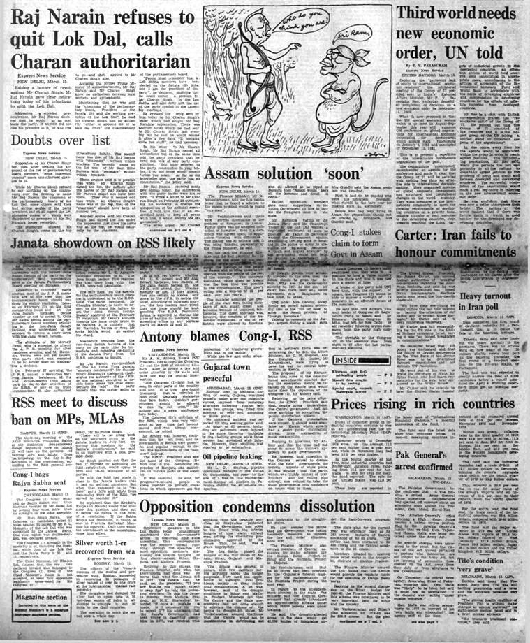 The Indian Express, The Indian Express news, The Indian Express editorial, The Indian Express columns, The Indian Express archive