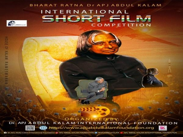 Poster of the APJ Abdul Kalam International Short Film Competition (Image Source: Twitter)