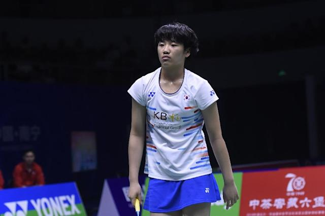 Dejected An Se-Young was one of the stories of the Sudirman Cup (AFP Photo/WANG ZHAO)