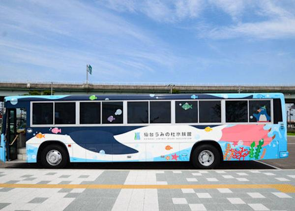 ▲ Two free shuttle buses depart from Nakanosakae Station every hour (except during the noon hour). Each takes about 10 minutes to arrive at the aquarium.