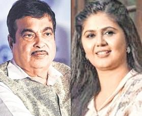 Nitin Gadkari, Pankaja Munde 'missing' both leaders skip BJP state executive, spark controversy