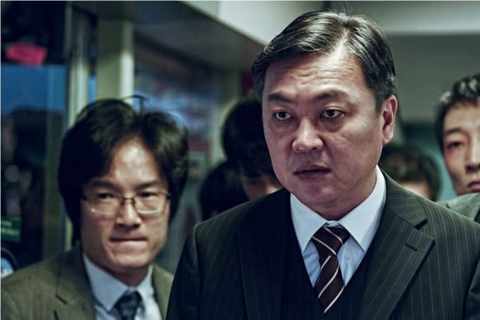Image result for train to busan yong suk