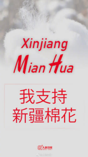 Celebrities have been sharing this particular image to express support for Xinjiang cotton