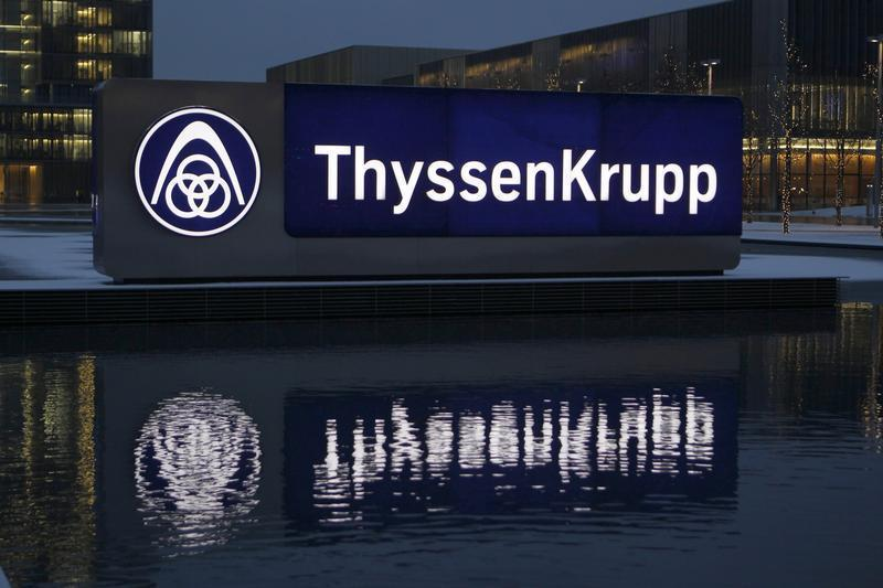 The headquarters of Germany's industrial conglomerate ThyssenKrupp AG is pictured before its annual news conference in Essen