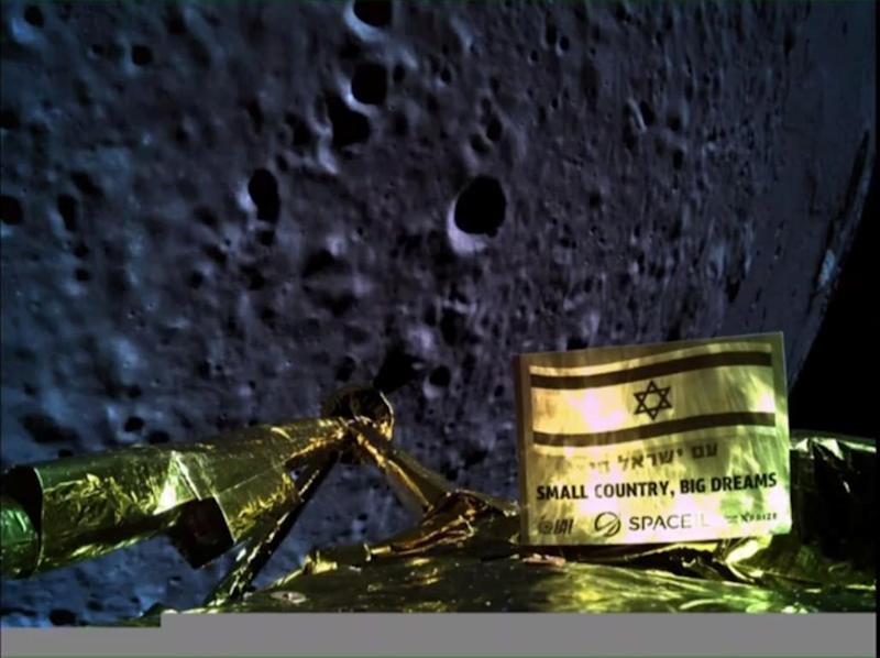 An image taken by Israel spacecraft, Beresheet, upon its landing on the moon, obtained by Reuters from Space IL on April 11, 2019. Courtesy Space IL/Handout via REUTERS ATTENTION EDITORS -THIS IMAGE HAS BEEN SUPPLIED BY A THIRD PARTY
