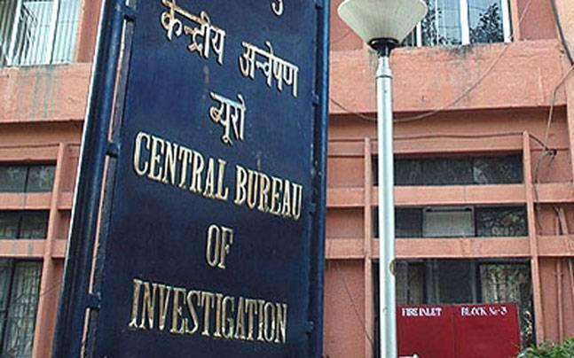 CBI begins probe against conmen who impersonated as agency officers last year to fleece businessmen