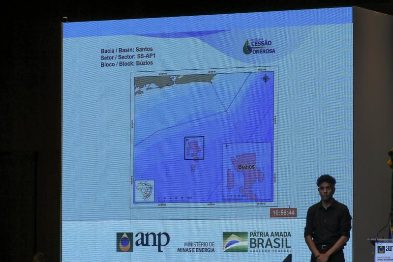 FILE PHOTO: Brazil auctions offshore oil fields, in Rio de Janeiro