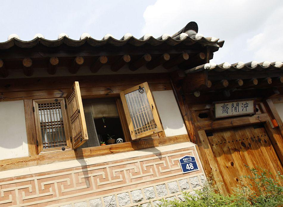 Another view of a traditional house in Bukchon Hanok Village, Seoul.