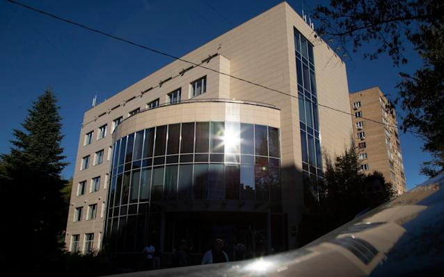 The Russian National Anti-doping Agency RUSADA building in Moscow, Russia - AP