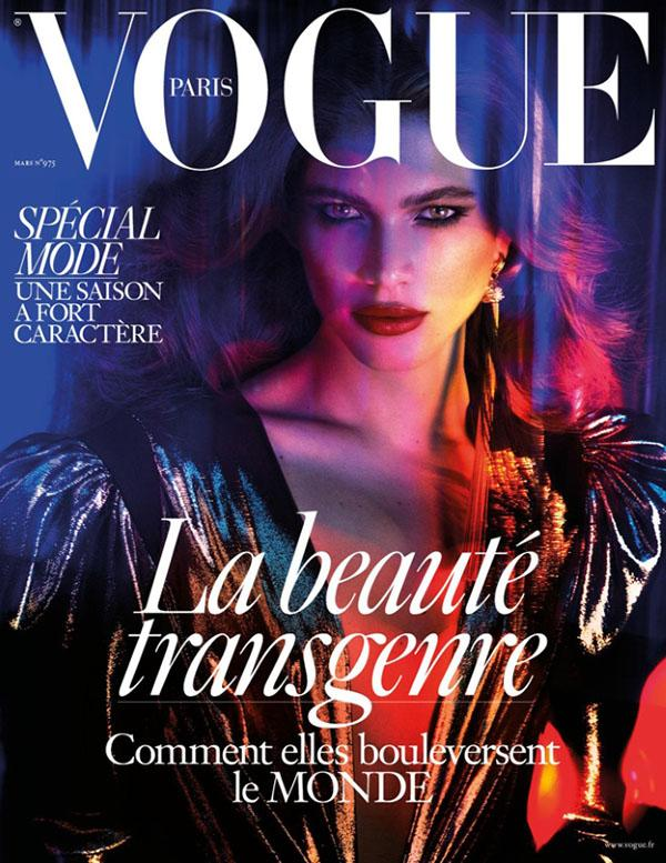 <p>Sampaio recently covered <i>Vogue Paris</i>'s March issue, which was shot by fashion photographers Mert Alas & Marcus Piggott. This is the first <i>Vogue</i> magazine to feature a transgender model on its cover. (Photo: Vogue France) </p>