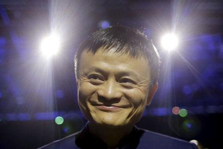 FILE PHOTO: Alibaba Executive Chairman Jack Ma at the World Climate Change Conference 2015 at Le Bourget, near Paris, France