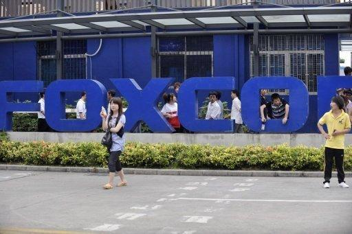 Foxconn is the world's largest maker of computer components