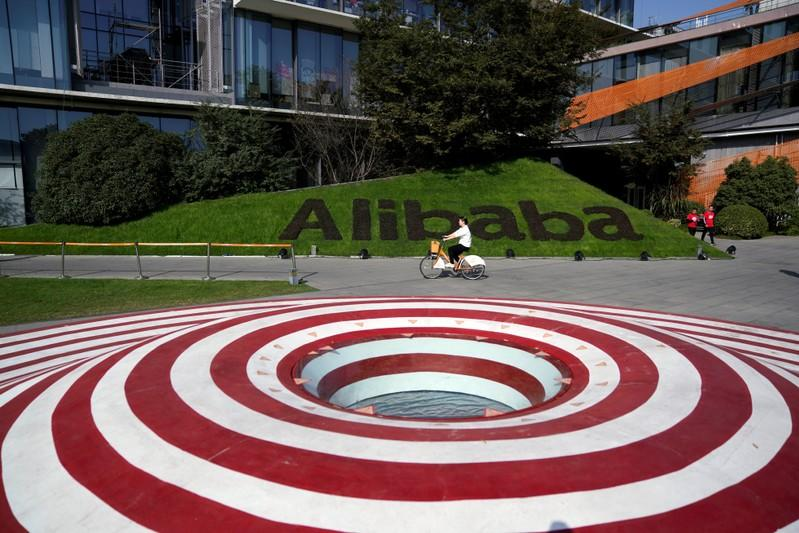 A logo of Alibaba Group is seen during Alibaba Group's 11.11 Singles' Day global shopping festival at the company's headquarters in Hangzhou