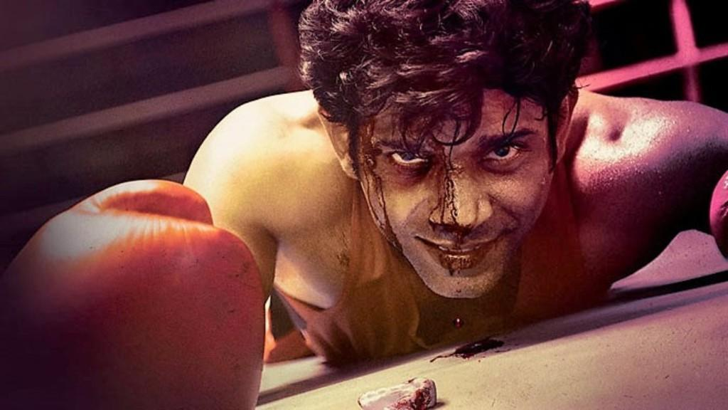 <p>A boxer belonging to a lower caste decides to prove his mettle in the boxing ring. He is strong but his opposition is powerful. </p>