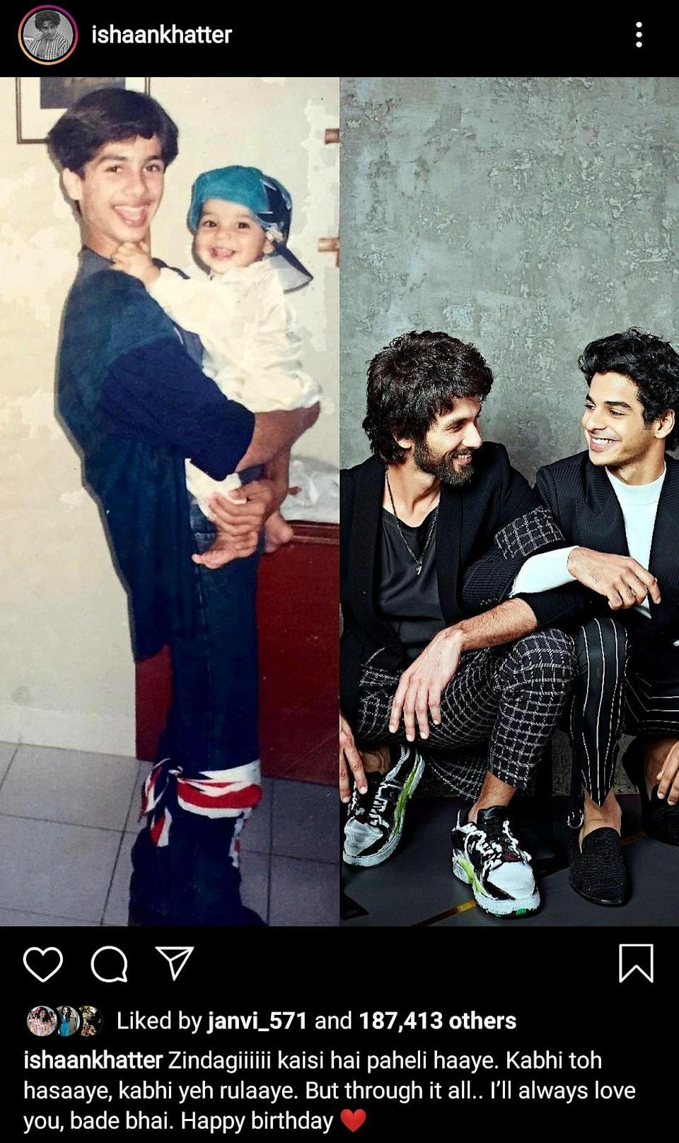 Ishaan Khatter's Instagram post with then and now pictures of the duo