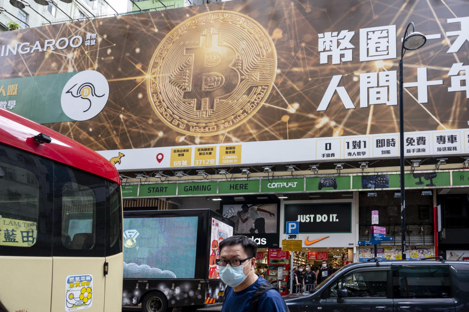 HONG KONG, CHINA - 2021/07/22: Cryptocurrency electronic cash Bitcoin banner advertisement seen in Hong Kong. (Photo by Budrul Chukrut/SOPA Images/LightRocket via Getty Images)