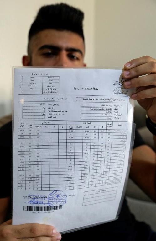 Rawad is to finish his last year of high school at a state facility (AFP/Anwar AMRO)