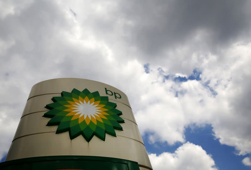 BP, Mercuria first global firms delivering oil into Shanghai contract