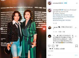Hong Kong actress Carina Lau (劉嘉玲) posed alongside Rosamund Kwan (關之琳) <span>during the opening of a new art exhibition</span>. (Courtesy of Carina Lau/Instagram)