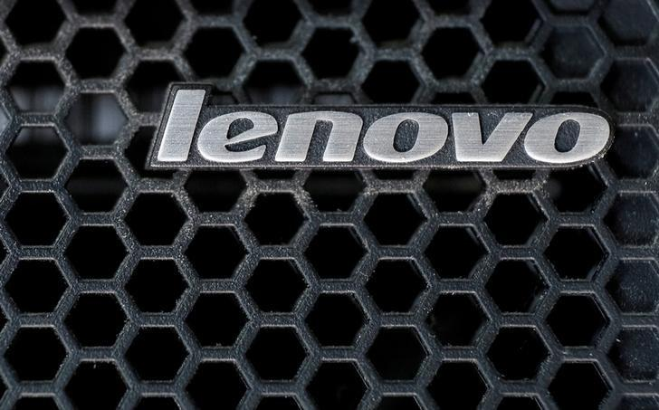 Lenovo second-quarter profit jumps 20% on strong personal computer sales