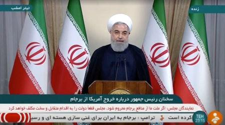 Iran's President Hassan Rouhani speaks about the nuclear deal in Tehran, Iran May 8, 2018 in this still image taken from video. IRINN/Reuters TV via REUTERS
