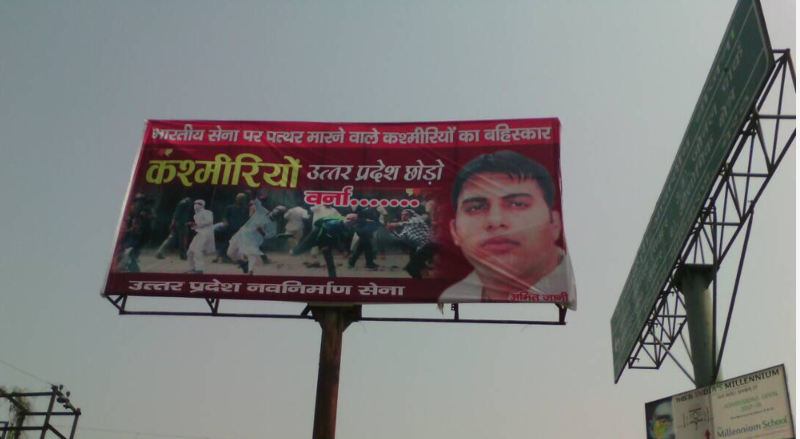 'Kashmiris, Leave UP or Face Consequences': Hoardings in Meerut