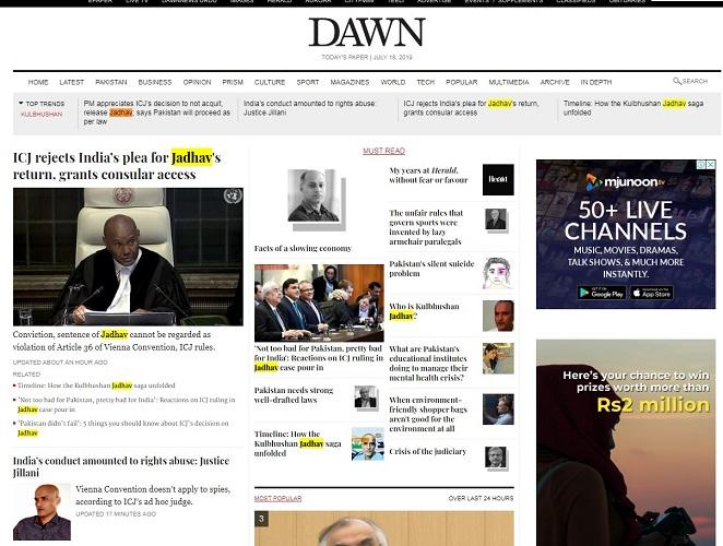 Dawn's front page online on 18 July