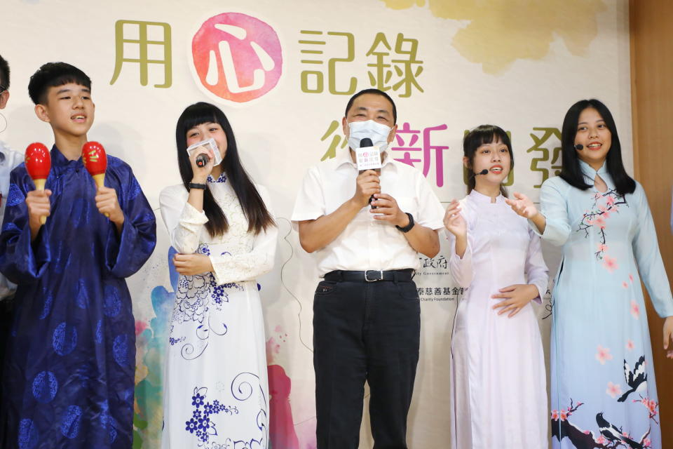 <p>With the largest population of new immigrants in Taiwan, New Taipei City decided to launch a program aiming at developing the merits of second generation immigrants and bringing vitality to the city.(photo courtesy/ New Taipei City government)</p>