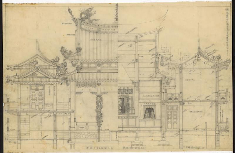 An architectural sketch by Cindy's grandfather.