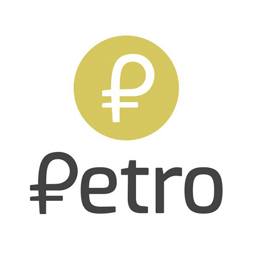 weirdest cryptocurrencies petro logo
