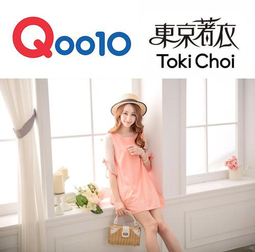 d0817cd31e0 Toki Choi (Taiwan) Launches Four Labels on Qoo10