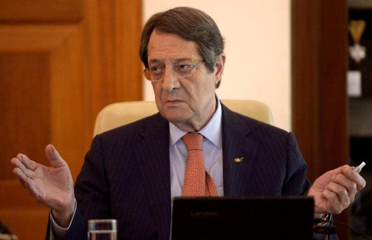 Cyprus to strip seven of citizenship in passports probe