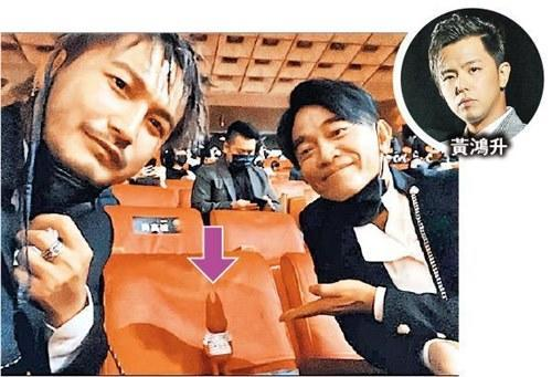 Jacky and Kid Lin even reserved a seat for Alien Huang at the event