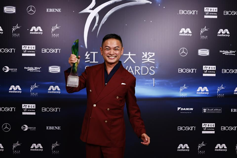 Dennis Chew at Star Awards held at Changi Airport on 18 April 2021. (Photo: Mediacorp)