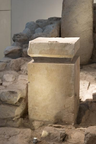 An altar from an ancient Israelite shrine, on which Israeli researchers say residues of cannabis and animal dung have been found, is seen on display at Israel Museum in Jerusalem