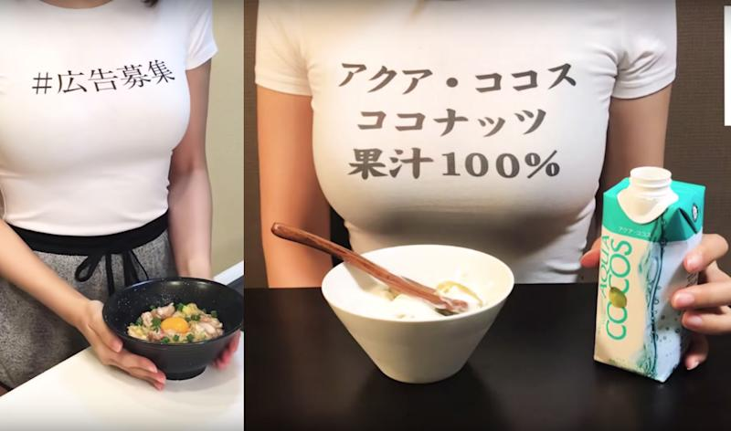 The anonymous Japanese YouTuber who operates the channel Kuma Cooking started accepting advertisements that she places over her chest when she realised that some viewers were watching her videos to look at her boobs.