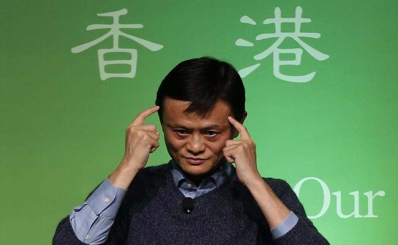 Alibaba Group Holding Ltd chairman Jack Ma gestures during a talk by Our Hong Kong Foundation in Hong Kong