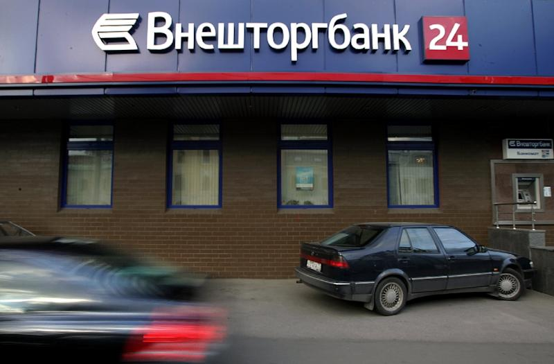 Russia's second largest bank VTB posts a loss of 18.3 bn rubles ($371.8 mn) for the first quarter, blaming a hike in interest rates and the economic slowdown
