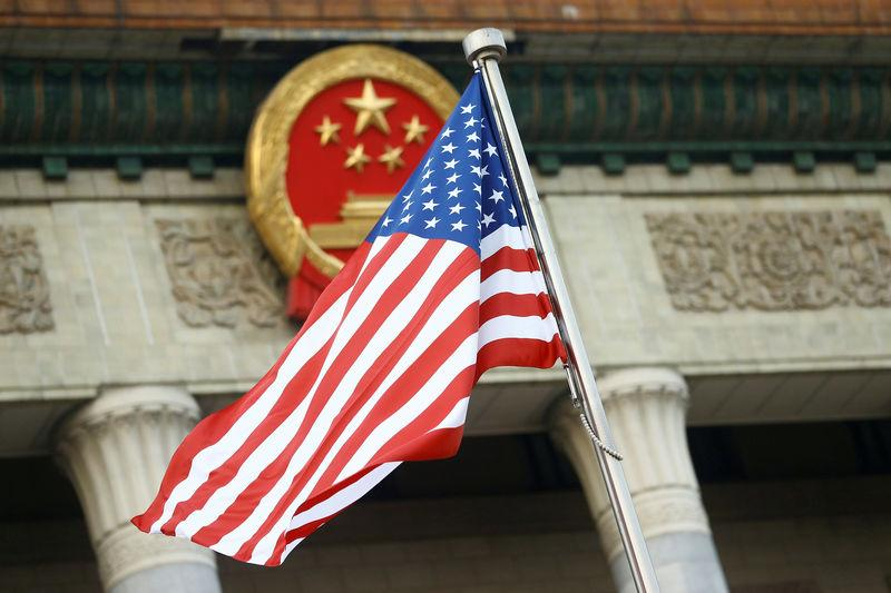 FILE PHOTO: A U.S. flag is seen during a welcoming ceremony in Beijing
