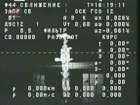 Robotic Russian Supply Ship Leaves Space Station